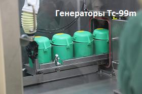 Technetium-99m (Tc-99m)